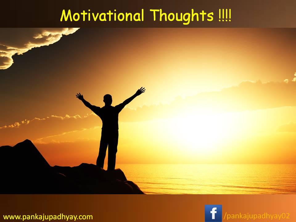 प्रेरणादायक सुविचार (Motivational Thoughts)