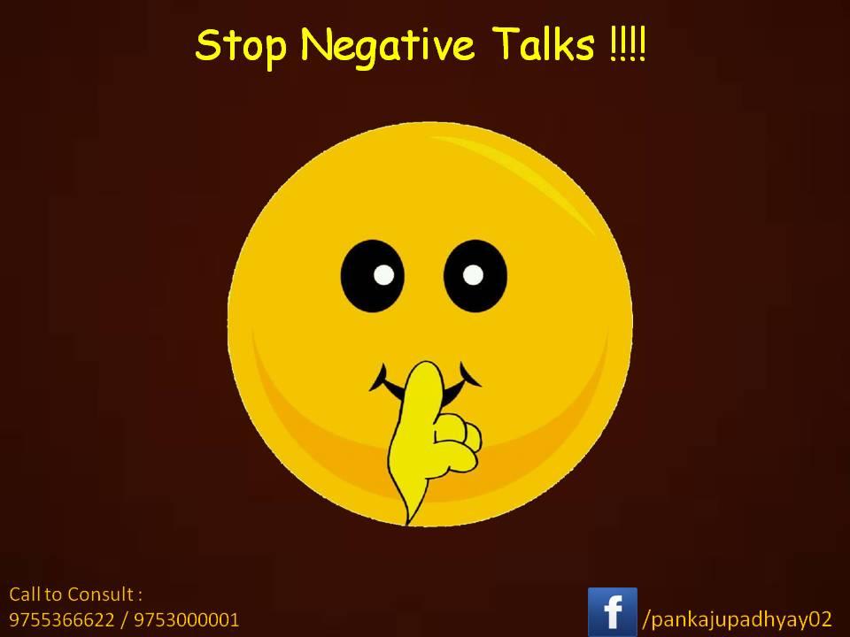 बुराई करने से बचे और सकारात्मक बने